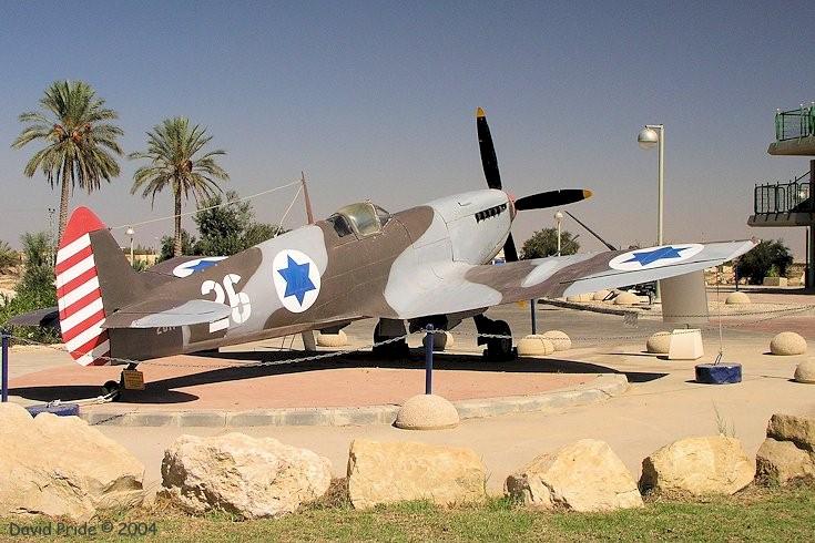 iaf museum
